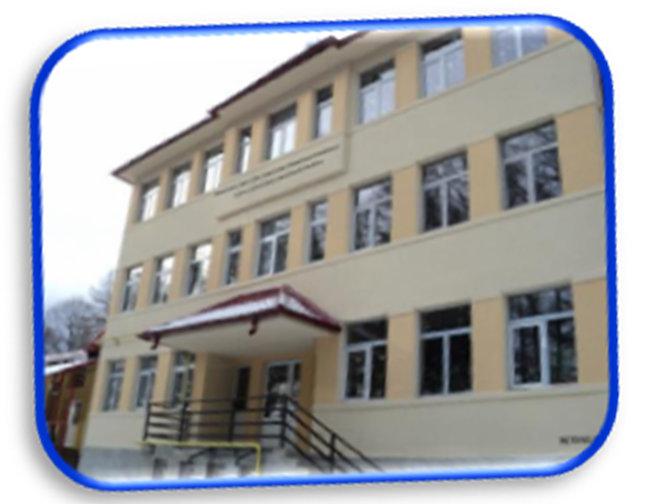 Colegiul Ion Kalinderu - Scoala Sanatoriala Busteni